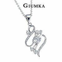 【GIUMKA】曲線精靈項鍊 八心八箭鑽石 精鍍正白K 銀色款 名媛淑女款 單個價格 MN233-1