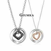 【GIUMKA】真愛圖騰項鍊 德國精鋼男女情人對鍊 黑銀/玫銀 單個價格 MN00675