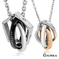 【GIUMKA】I MISS U 項鍊 德國精鋼鋯石男女情人對鍊 鋯石 黑色/玫金 單個價格 MN00678