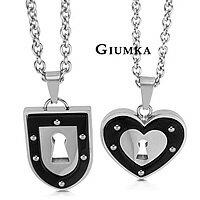 【GIUMKA】心靈之鎖項鍊 316L鋼男女情人對鍊鋯石 黑色款 單個價格/附白鋼鍊
