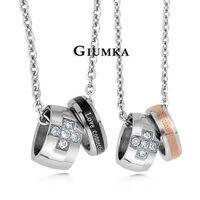 【GIUMKA】十字之愛系列 甜甜的愛項鍊 男女情人對鍊 316L鋼對鍊鋯石 多色任選 單個價格/附白鋼鍊