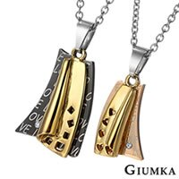 【GIUMKA】蕭邦狂戀曲項鍊 316L鋼男女情人對鍊 鋯石 黑色/玫金 單個價格/附鋼鍊