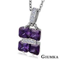 【GIUMKA】一生一世925純銀半寶鋯石項鍊 表面直鍍銀白K 附義大利進口925純銀白K鍊