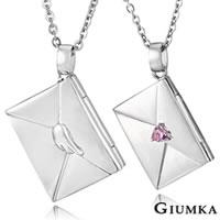 【GIUMKA】Love Letter項鍊 男女情人對鍊 精鍍正白K 鋯石 信封造型設計 一對價格/附白鋼鍊