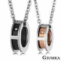 【GIUMKA】思念無期項鍊 德國精鋼鋯石男女情人對鍊 黑色/玫金 單個價格 MN01216