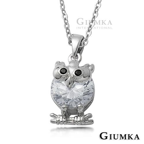 【GIUMKA】守護之神貓頭鷹鋯石項鍊 精鍍正白K鋯石 甜美淑女款 Owl在日本是代表福氣與財富 智慧的象徵 單個價格