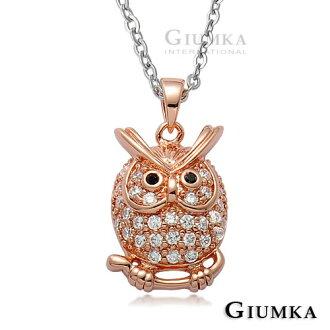 【GIUMKA】智慧之鳥貓頭鷹鋯石項鍊 精鍍玫瑰金鋯石 甜美淑女款 Owl在日本是代表福氣與財富 智慧的象徵 單個價格