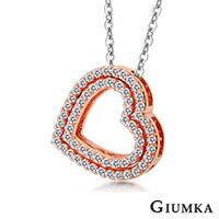 【GIUMKA】純潔之心項鍊 精鍍玫瑰金 鋯石 鏤空愛心造型 甜美淑女款/單個價格 MN1299-1