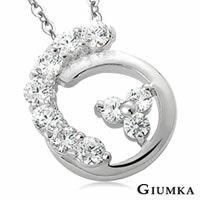 【GIUMKA】浪漫甜心八心八箭項鍊 精鍍正白K 甜美淑女款 單個價格 MN1350