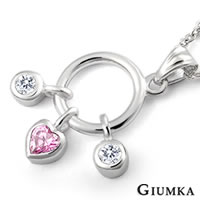 【GIUMKA】可愛甜心八心八箭鋯石項鍊 精鍍正白K 鋯石 甜美淑女款 單個價格 MN1355