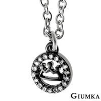 【GIUMKA】魅力女王鋯石鎖骨鍊項鍊 精鍍黑金 鋯石 甜美淑女款 皇冠造型 純手工夾鑲設計 單個價格 MN01380