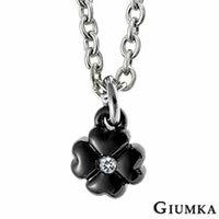 【GIUMKA】愛心幸運草鋯石鎖骨鍊項鍊 精鍍黑金 鋯石 甜美淑女款 純手工夾鑲設計 單個價格 MN01382