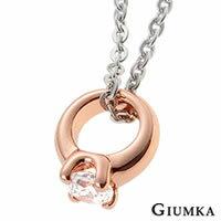 【GIUMKA】守護之戒鋯石鎖骨鍊項鍊 精鍍玫瑰金 鋯石 甜美淑女款 純手工夾鑲設計 單個價格 MN01391