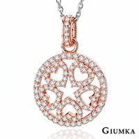 兩色任選【GIUMKA】心心相擁滿鑽鋯石項鍊 精鍍正白K/玫瑰金 特殊珠寶爪鑲工精製 鏤空愛心造型、甜美淑女款 單個價格 MN01400