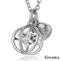 【GIUMKA】小魚守護星鋯石項鍊 精鍍正白K/玫瑰金 特殊珠寶爪鑲工精製 鏤空愛心造型、甜美淑女款 兩色任選/單個價格 MN01409