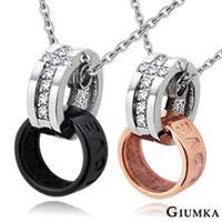 【GIUMKA】永遠的戀人項鍊 德國精鋼鋯石男女情人對鍊 黑 /玫金 單個價格 MN01520