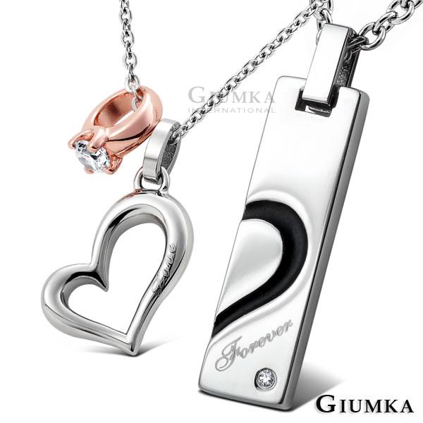 GIUMKA情侶對鍊刻字 珠寶白鋼項鍊貼近你心情人對鍊 愛心元素 黑色  玫瑰金 單個 M