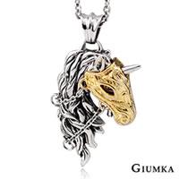 GIUMKA個性潮男 夢幻獨角獸項鍊 德國精鋼鋯石項鍊 仿古銀刷黑處理 金色/黑色 單個價格 MN01594
