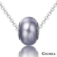 【GIUMKA】繽紛世界德國精鋼水晶元素項鍊 採用施華洛世奇水晶元素 水晶烤漆 滾輪造型設計 紫色/單個價格 MN01609-5
