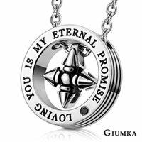 送刻字服務【GIUMKA個性潮男】十字獵人德國珠寶白鋼鋯石項鍊 個性潮男款 單個價格 MN01635