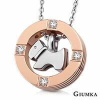 【GIUMKA】狗狗物語德國珠寶白鋼鋯石項鍊 名媛淑女款 單個價格 MN01655