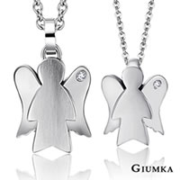 ~GIUMKA~天國使者項鍊 德國珠寶白鋼鋯石男女情人對鍊 銀色 翅膀小天使 單個 MN0