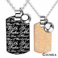 【GIUMKA】幸福相隨項鍊 德國精鋼男女情人對鍊 黑色/玫瑰金 單個價格 MN01676