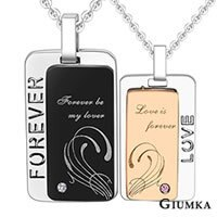 【GIUMKA】永遠的愛項鍊 德國精鋼鋯石男女情人對鍊 黑/玫 墜牌造型 一對價格/送單面刻字 MN01681