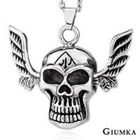 【GIUMKA個性潮男】飛翔骷髏德國精鋼項鍊 個性潮男款 單個價格 MN01723