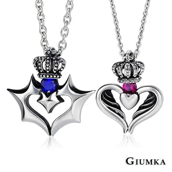GIUMKA情侶項鍊珠寶白鋼項鍊獵愛天使情人對鍊 愛心皇冠 仿古銀刷黑處理 銀色 單個價格 MN03046