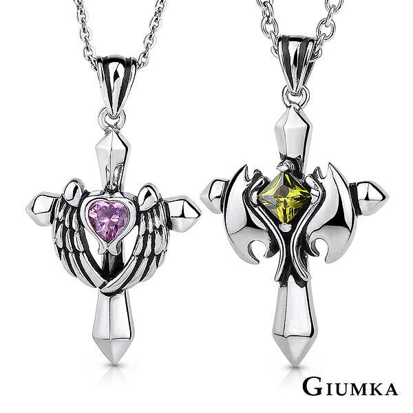 原創設計 珠寶白鋼【GIUMKA】天魔愛戀項鍊 珠寶白鋼情人對鍊 羽翼翅膀造型設計 仿古銀刷黑處理 單個價格 MN03049