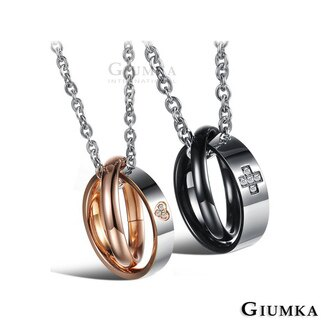 限量買一送一【GIUMKA】天天愛你情侶項鍊 德國精鋼 黑色/玫金 無法刻字 單個價格