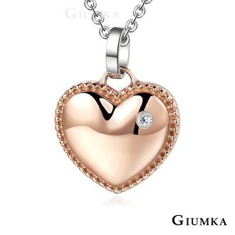 兩色任選【GIUMKA】俏麗甜心項鍊 珠寶白鋼 半寶鋯石 愛心造型 兩色任選 單個價格 MN03124