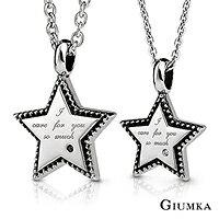 送單面刻字【GIUMKA】 星星相戀項鍊 德國珠寶白鋼鋯石情人對鍊 原創設計 珠寶白鋼 五角星星造型 銀色 單個價格 MN03129