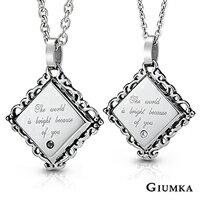 送單面刻字【GIUMKA】 璀璨之戀項鍊 德國珠寶白鋼鋯石情人對鍊 原創設計 珠寶白鋼 菱形造型 銀色 單個價格 MN03130