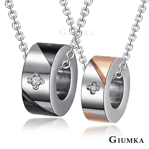 【GIUMKA】幸福時刻項鍊 德國精鋼男女情人對鍊 鋯石 滾輪造型 黑色/玫金 單個價格 MN04002