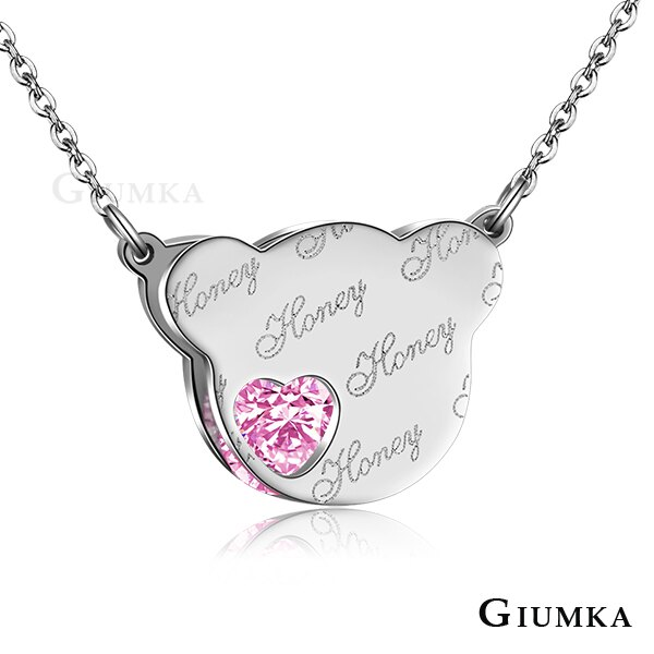 【GIUMKA】蜜糖熊項鍊 德國珠寶白鋼 銀色粉鋯 鑲愛系列 獨特夾心設計 五角星星造型 背面送單面刻字 限6個字元 MN04105-1