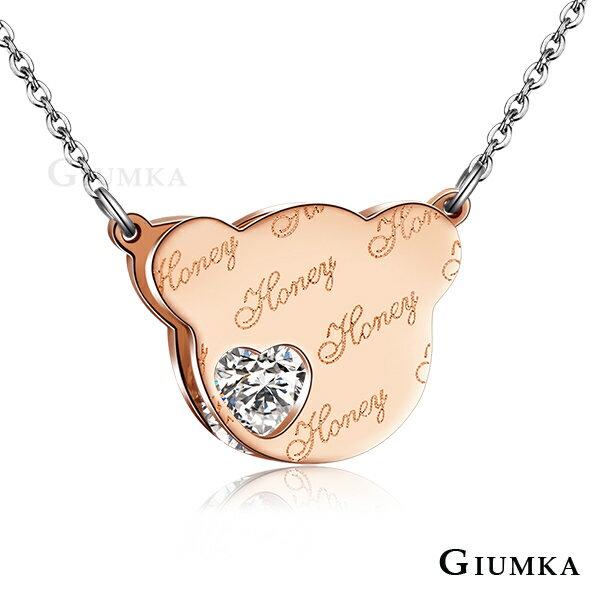 【GIUMKA】蜜糖熊項鍊 德國珠寶白鋼 玫金白鋯 鑲愛系列 獨特夾心設計 五角星星造型 背面可加購字 限6個字元 MN04105-2