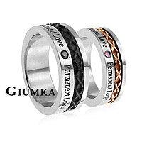 【GIUMKA】珍愛桂冠圖騰戒指 男女情人對戒鋼戒指鋯石/一對價格