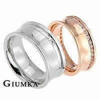 【GIUMKA】戀戀情深男女情人對戒 精鍍正白K鋯石 亮面銀色款/單個價格