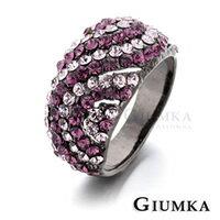 ~GIUMKA~蜜糖甜心戒指 精鍍正白K 黑金 鋯石 甜美淑女款 單個 ^(黑色紫粉鋯^)