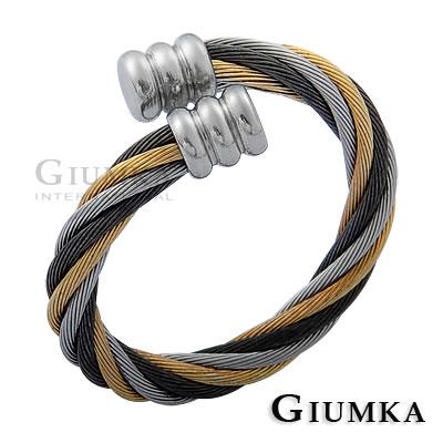 【GIUMKA】擁抱戒指 德國精鋼三色彈性鋼絲戒指 單個價格 MR00451-2