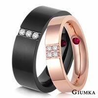 【GIUMKA】一生一世戒指 德國珠寶白鋼鋯石剛玉男女情人對戒 黑色+玫金 一對價格 MR00610