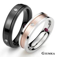 【GIUMKA】一生一世系列 情深意摯戒指 德國珠寶白鋼鋯石情人對戒 黑色/玫金 一對價格 MR03042