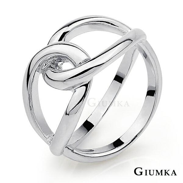 【GIUMKA】雙環交叉戒指 精鍍正白K 黃K 黑金 韓劇相似款 三色任選 單個價格 MR04010