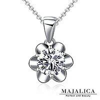 【Majalica】純銀項鍊 花朵美鑽 925純銀 八心八箭 PN3033