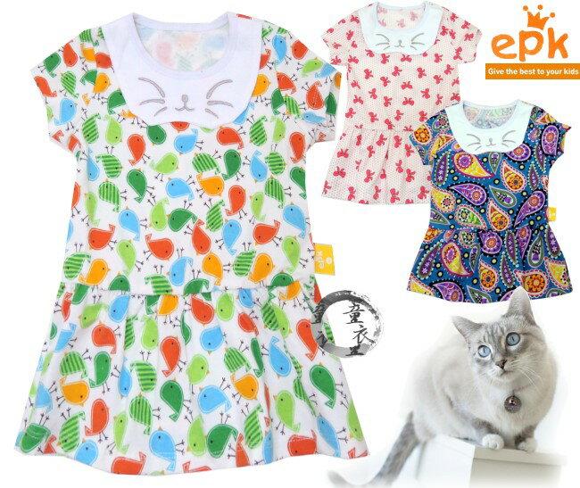 童衣圓~AG083~AG83貓領裙衣 epk 短袖 傘狀 中低腰 迷你裙 蛋糕裙 娃娃裝