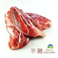 極禾楓肉舖&羊腱 0