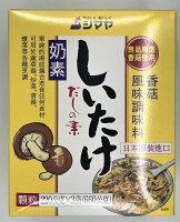 櫻桃小丸子美食甜點蛋糕推薦到[哈日小丸子]香菇風味調味料(3袋/660g)就在哈日小丸子推薦櫻桃小丸子美食甜點蛋糕