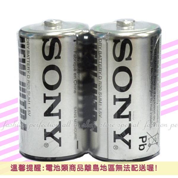 SONY 碳鋅電池2號2入 環保碳鋅電池『2入』2號電池【GN259】◎123便利屋◎
